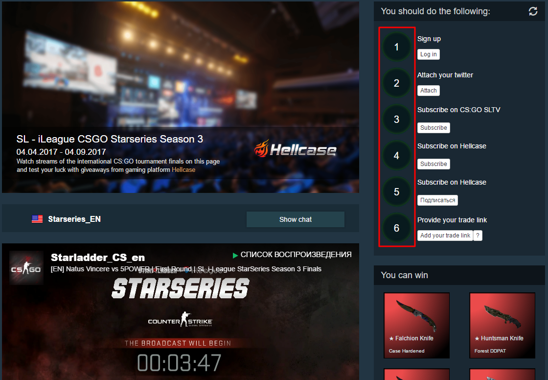 Watch the finals of StarSeries and win cool CS:GO-skins - SL