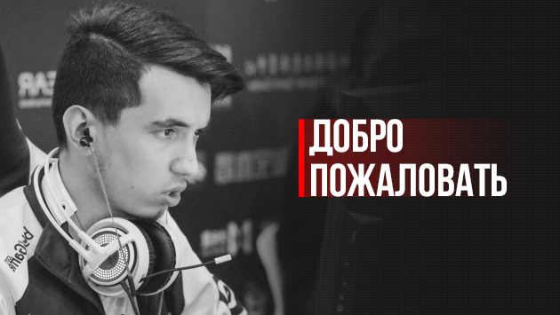 woxic signs for HellRaisers