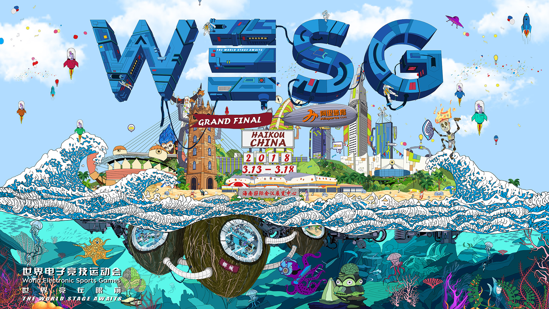 Wesg Sc2