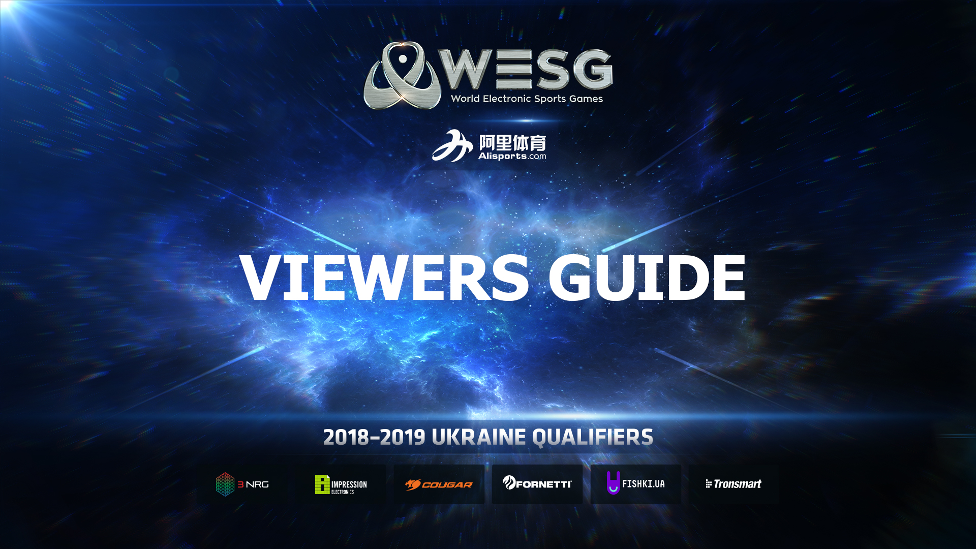 WESG 2018-2019 Ukraine Qualifiers: Schedule of the LAN