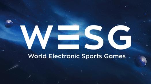 WESG 2017 Grand Final
