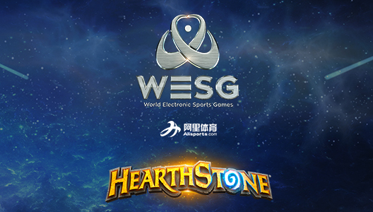 WESG 2018-2019 Ukraine Qualifiers: Hearthstone