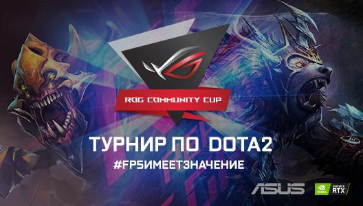 ROG Community CUP