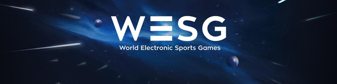 WESG 2017