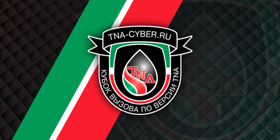 Кубок Вызова TNA