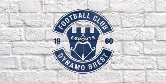 FCDB CUP'17