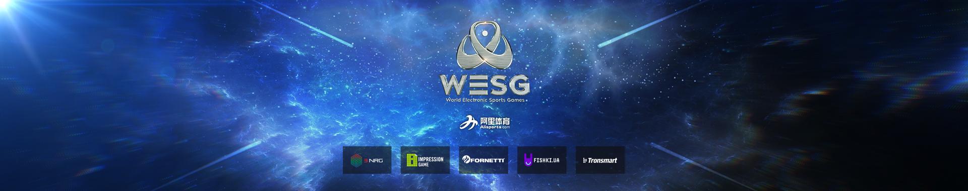 WESG Ukraine 2018-2019 StarCraft II