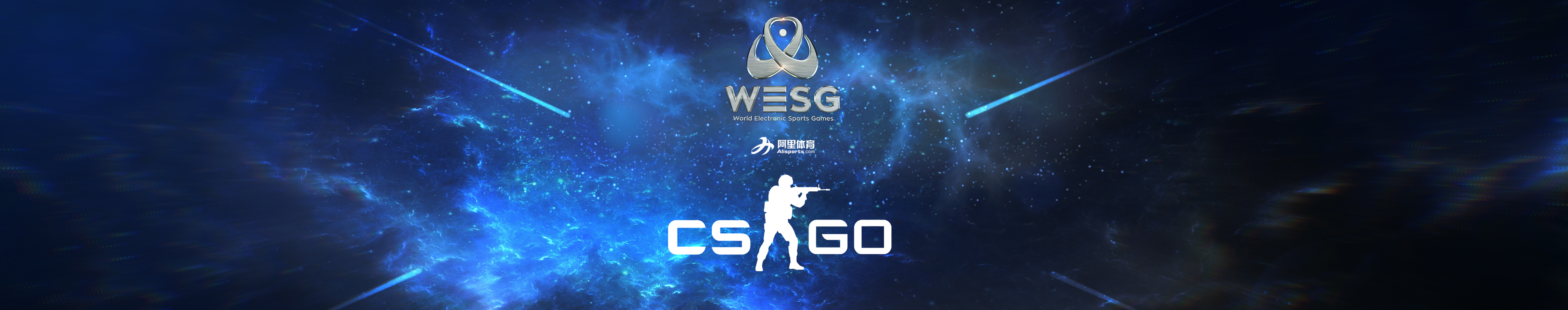 WESG 2018-2019 Ukraine Qualifiers: CS:GO