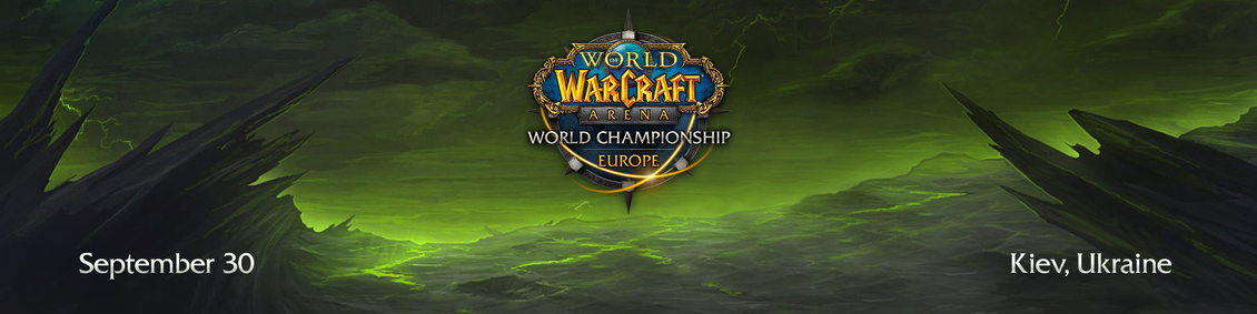 2016 World of Warcraft Arena European Championship