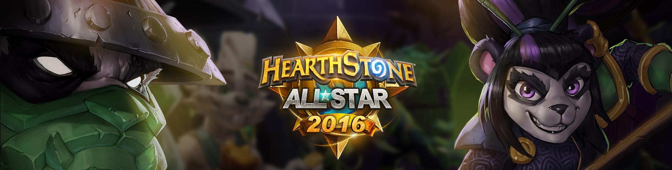 Hearthstone ALLSTAR 2016