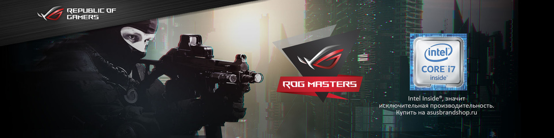 ROG Masters CS:GO