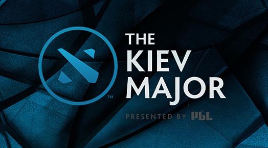 Все трансляции The Kiev Major
