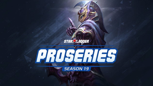Начался 19 сезон StarLadder ProSeries