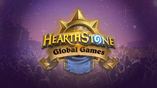 HGG: посев команд и формат финала турнира