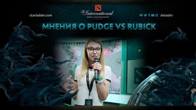 Мнения о Pudge vs Rubick