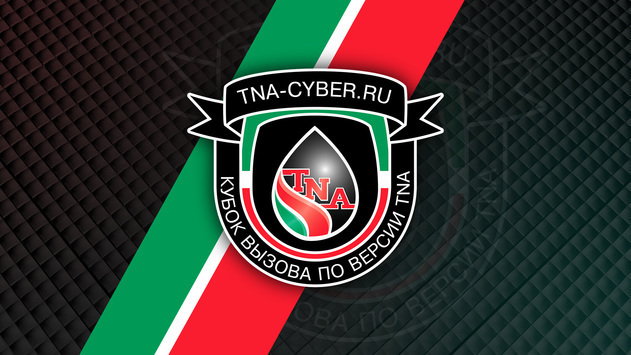 Tatarstan invites to the «TNA Challenge Cup»
