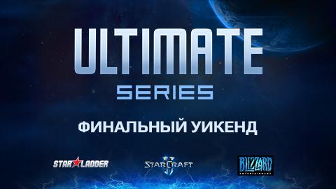 Плей-офф и финал Ultimate Series