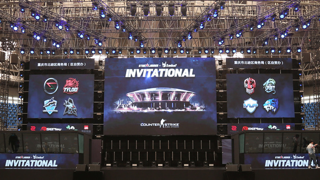 CS:GO Invitational: detailed schedule of the tournament