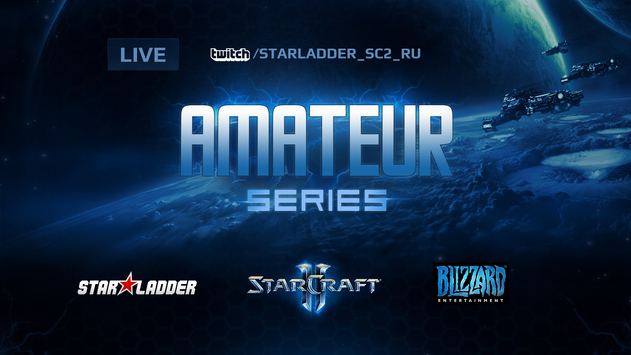 Трансляции Amateur Series 2018