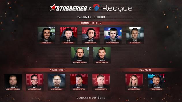 Список талантов на StarSeries i-League CS:GO Season 5