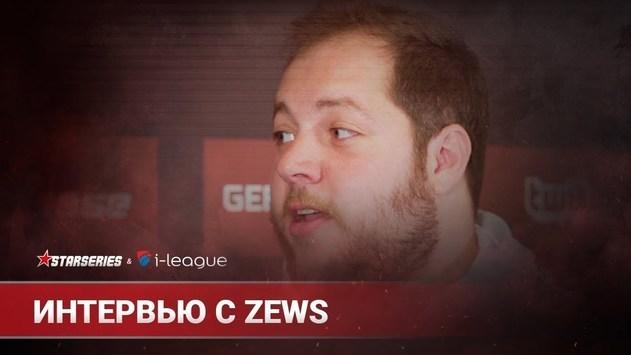 """Zews об отношении с игроками SK и """"битве умов"""" против Fallen'а"""