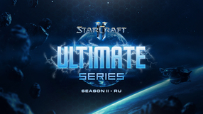 Ultimate Series стартует в следующие выходные