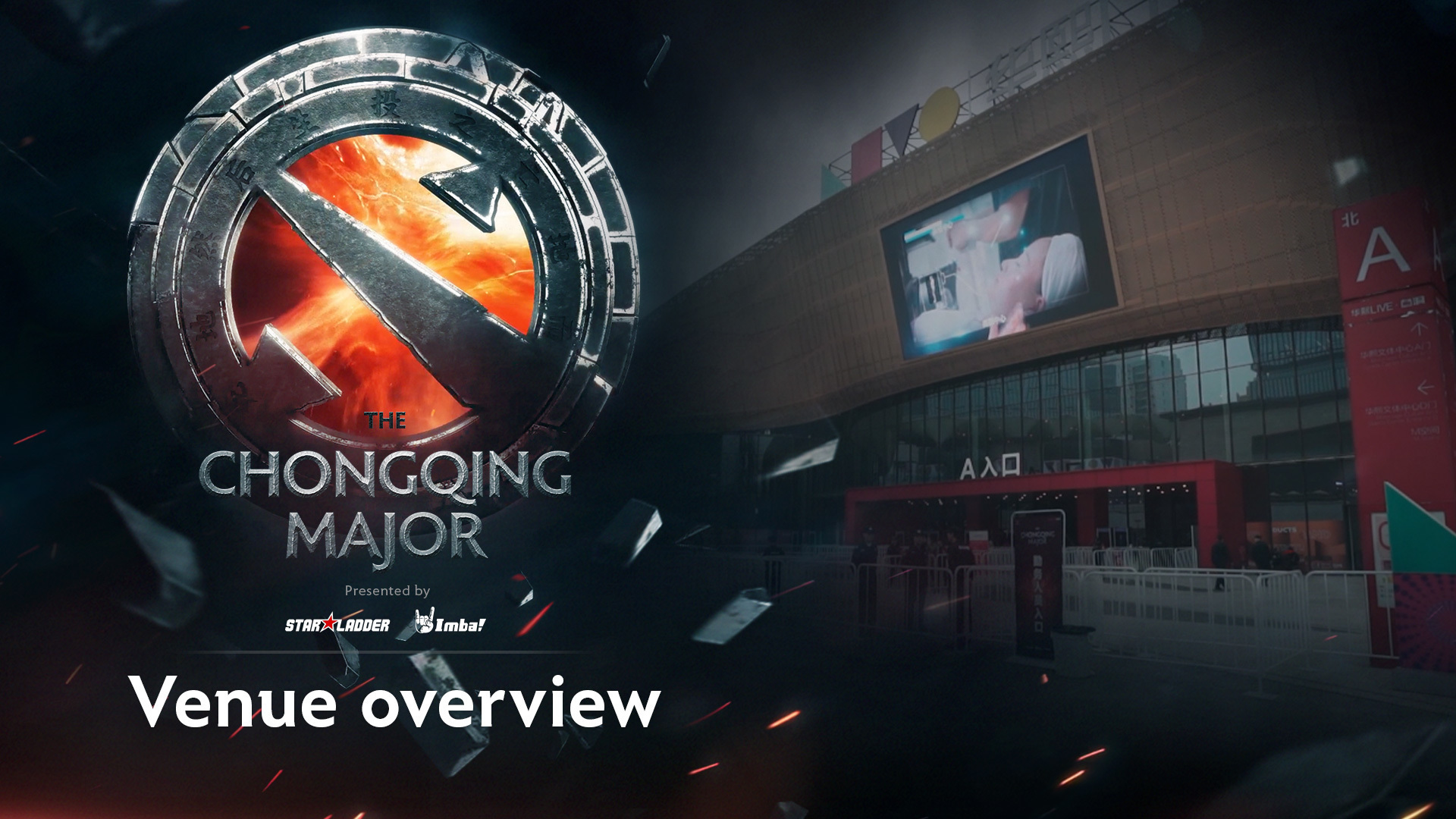 The Chongqing Major: Venue overview