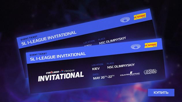 Покупай билет на SL i-League Invitational!