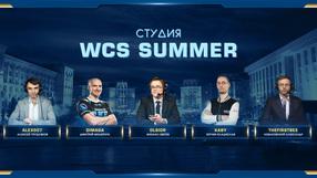 Русскоязычная студия готова к WCS Summer!