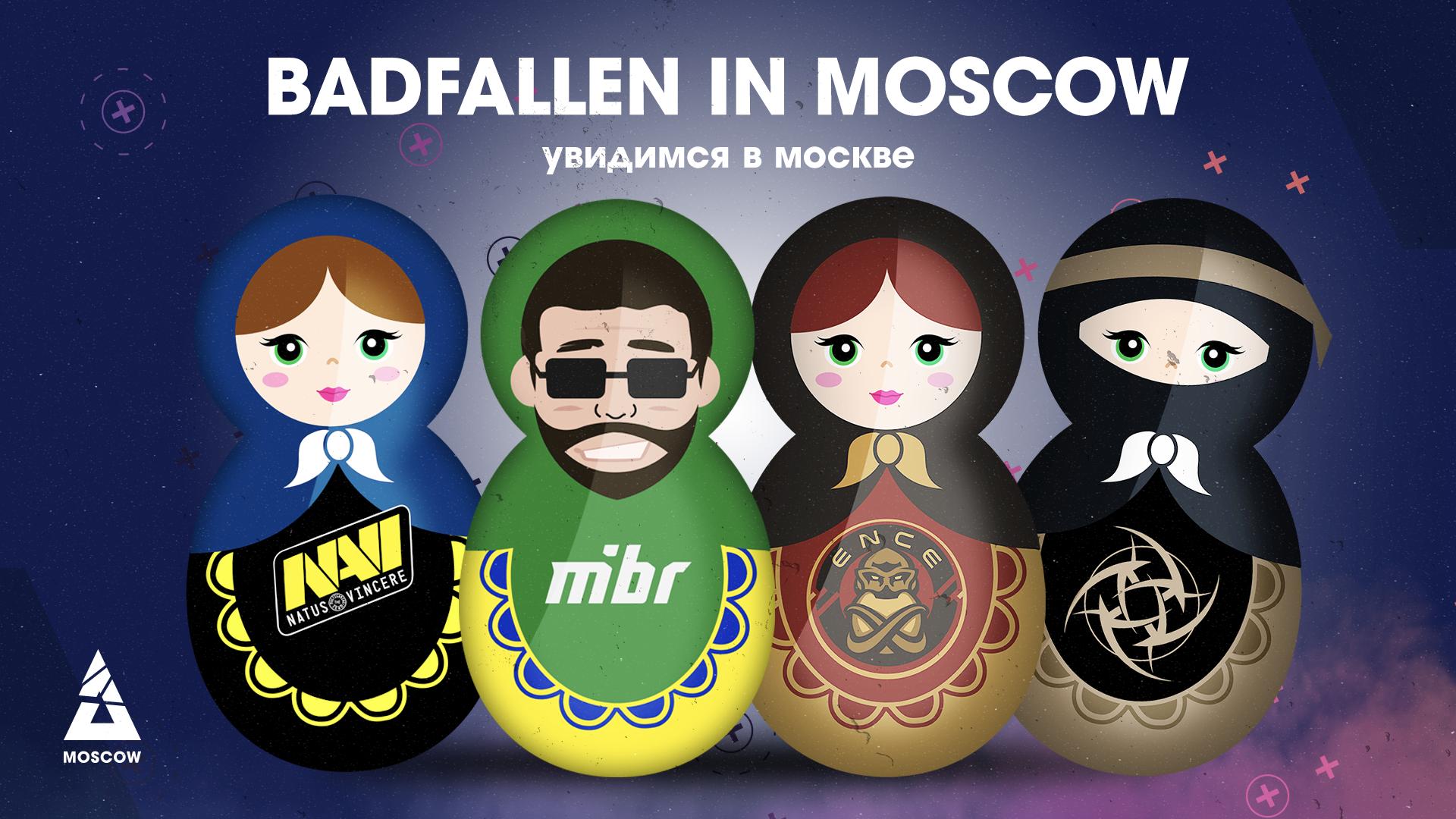 MiBR приедет на BLAST Pro Series: Moscow!