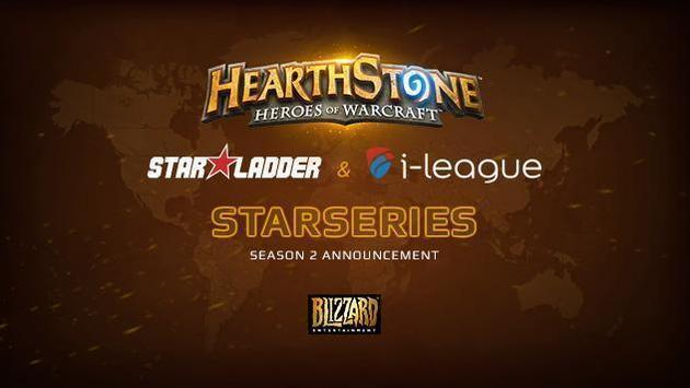 Announcement of SL i-League StarSeries S2