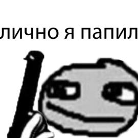ПавукTeam