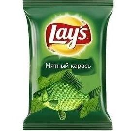 Чай в 5