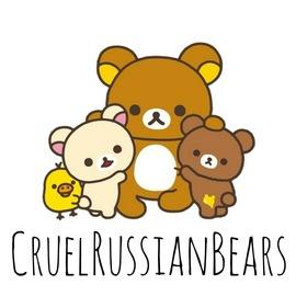 CruelRussianBears