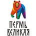 Permяkи