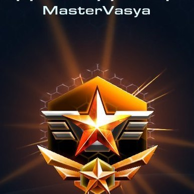 MasterVasya