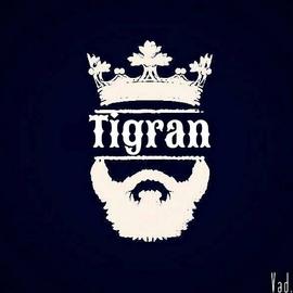 Тигран